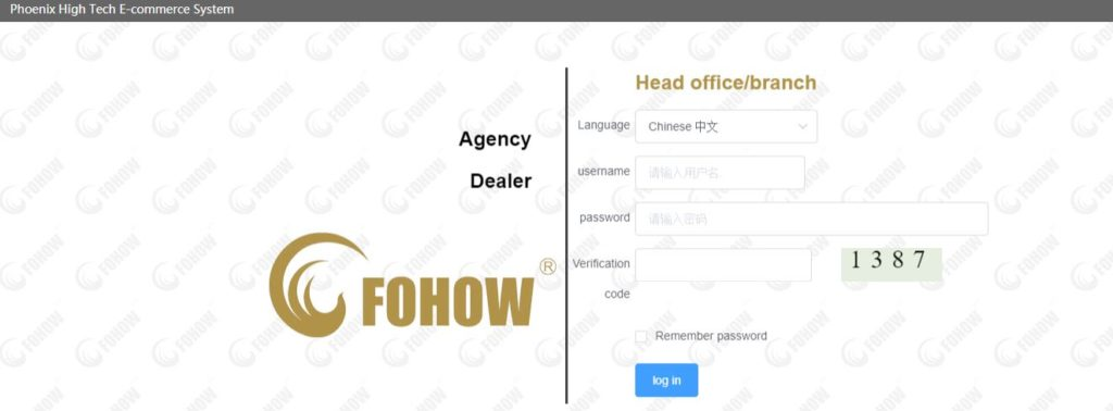 Fohow International - The #1 TCM Healthcare Company 2